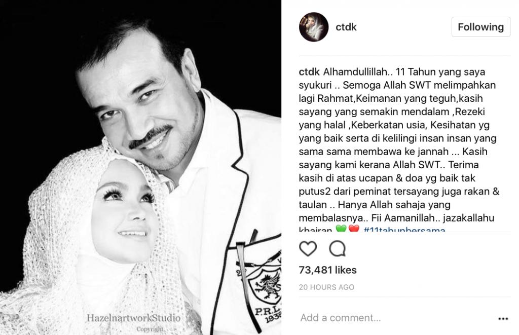Ucapan Sweet Siti Nurhaliza Sempena Ulang Tahun Perkahwinan Ke 11 Media Hiburan